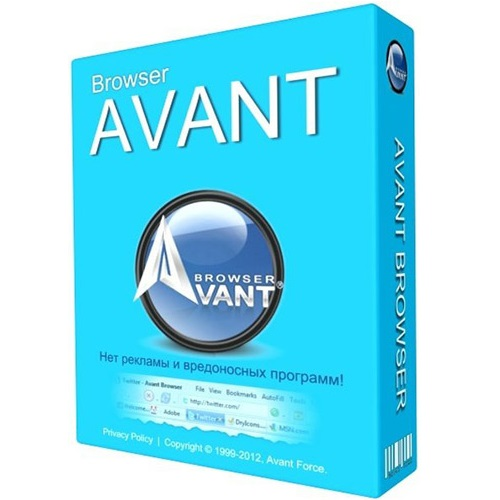 Avant Browser Ultimate 2017 Free Download