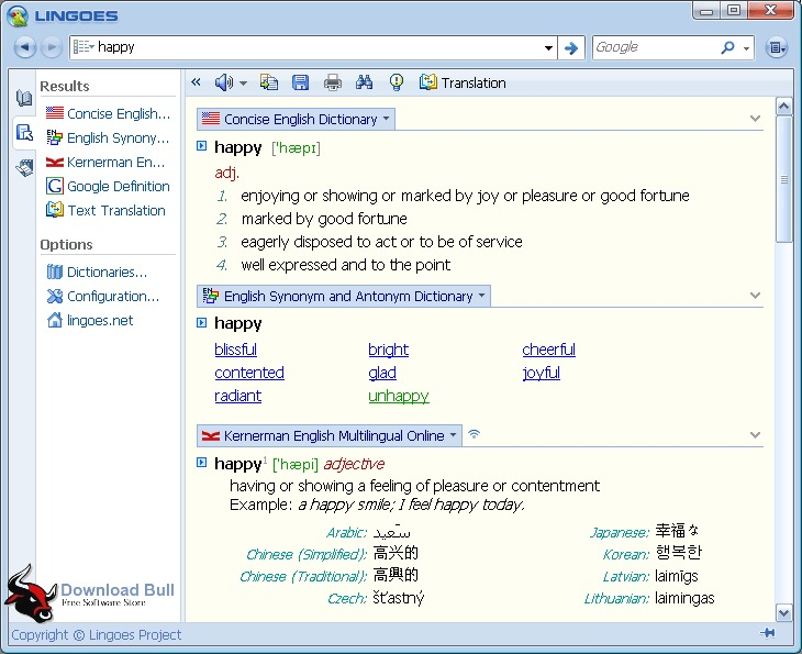 Download Lingoes 2.9.2 Portable