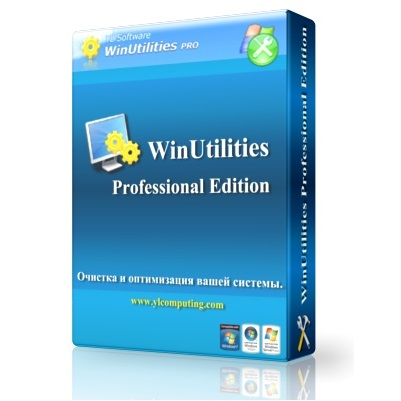 Portable WinUtilities Professional 13 Free Download