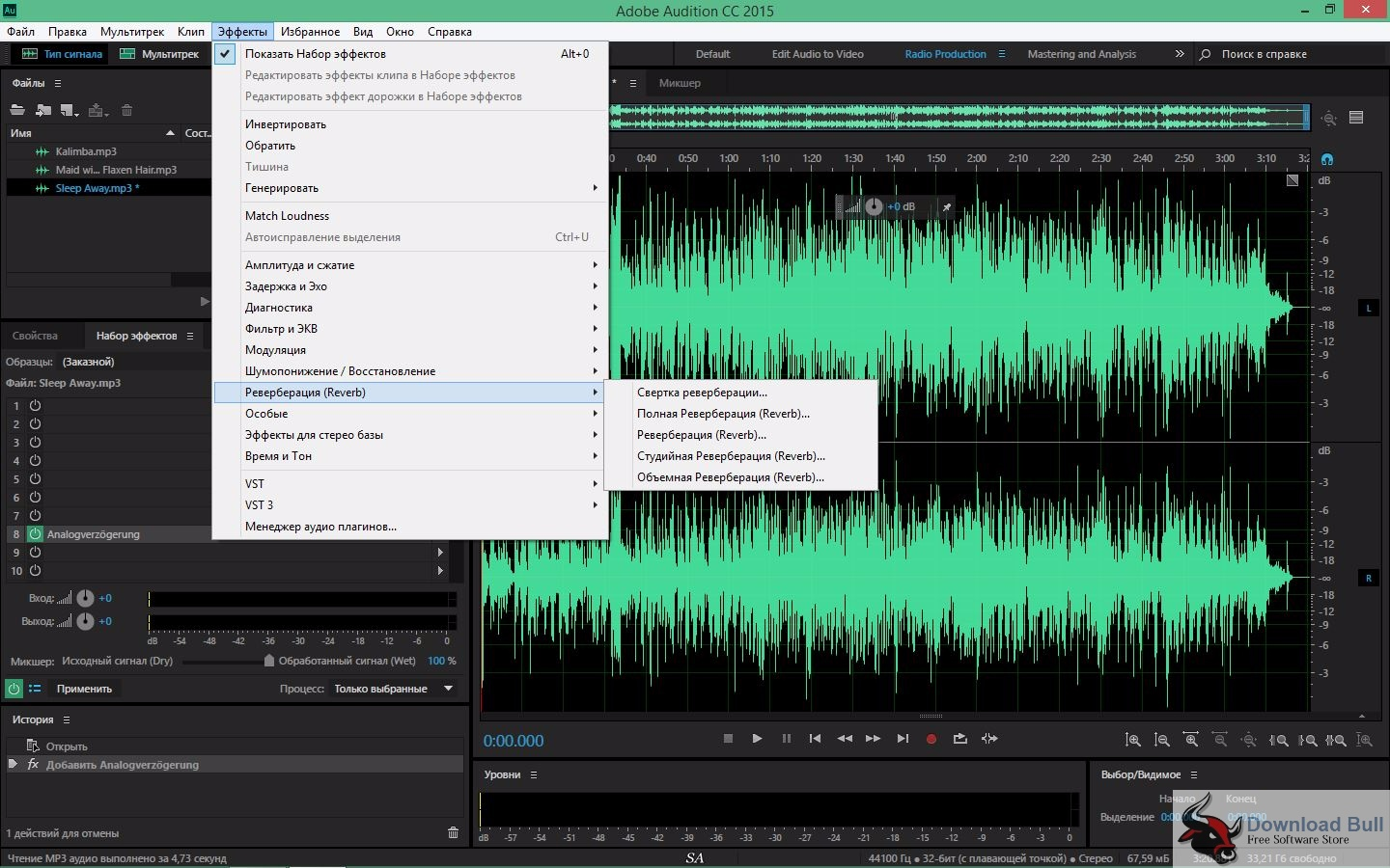 adobe audition portable 2017