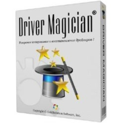 Download Portable Driver Magician 4.8 Free