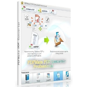 Download PDFMate PDF Converter Professional 1.8 Free
