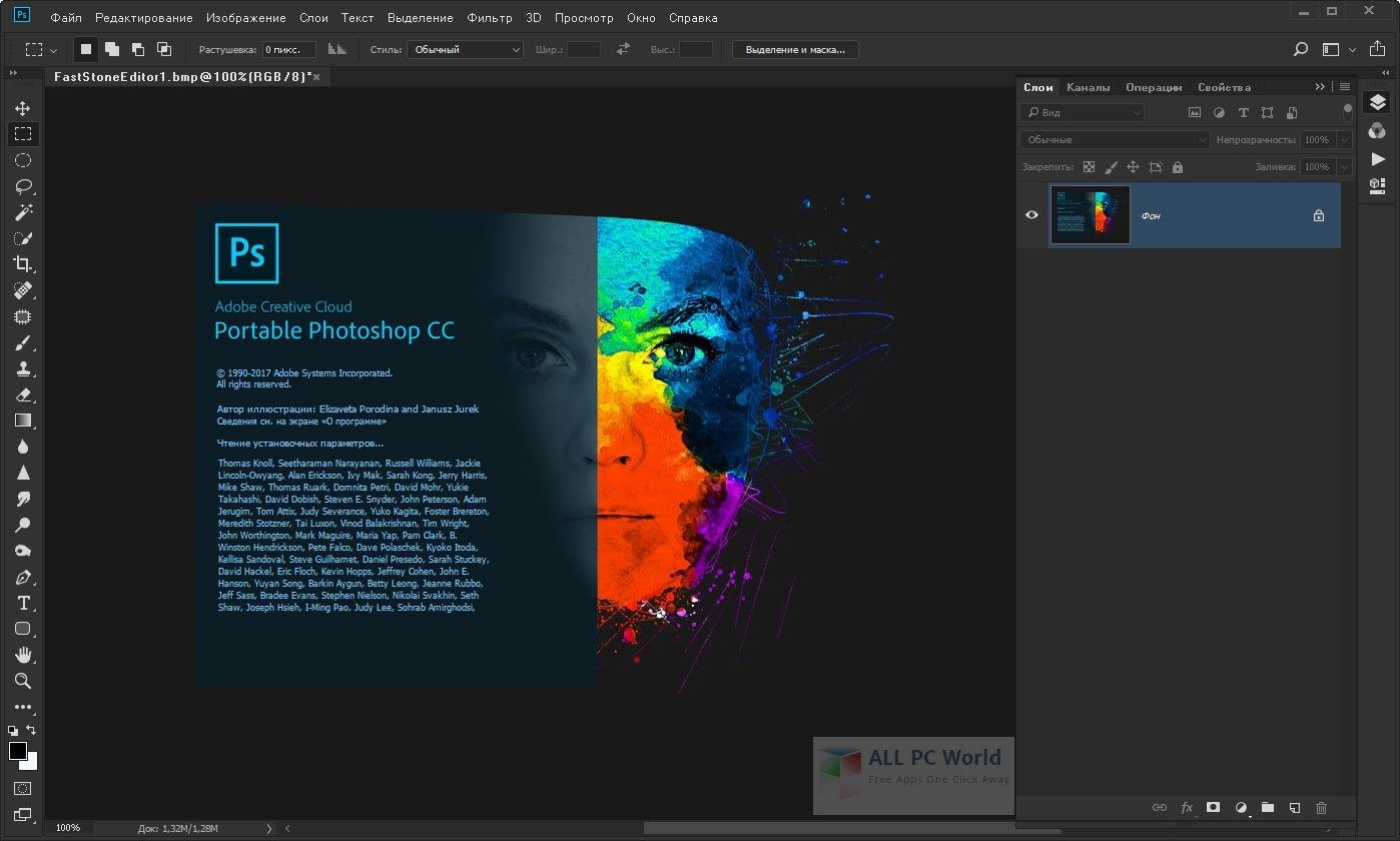Adobe Photoshop CC 2018 19.0 Free Download