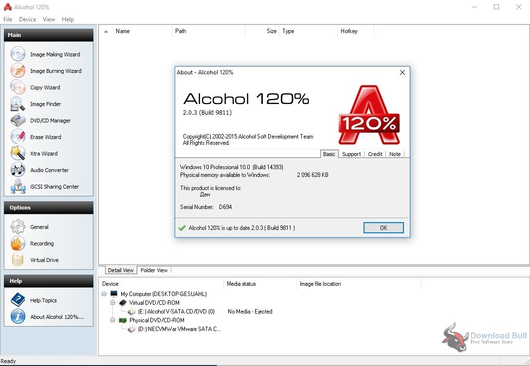 Portable Alcohol 120% 2.0.3 Free Download