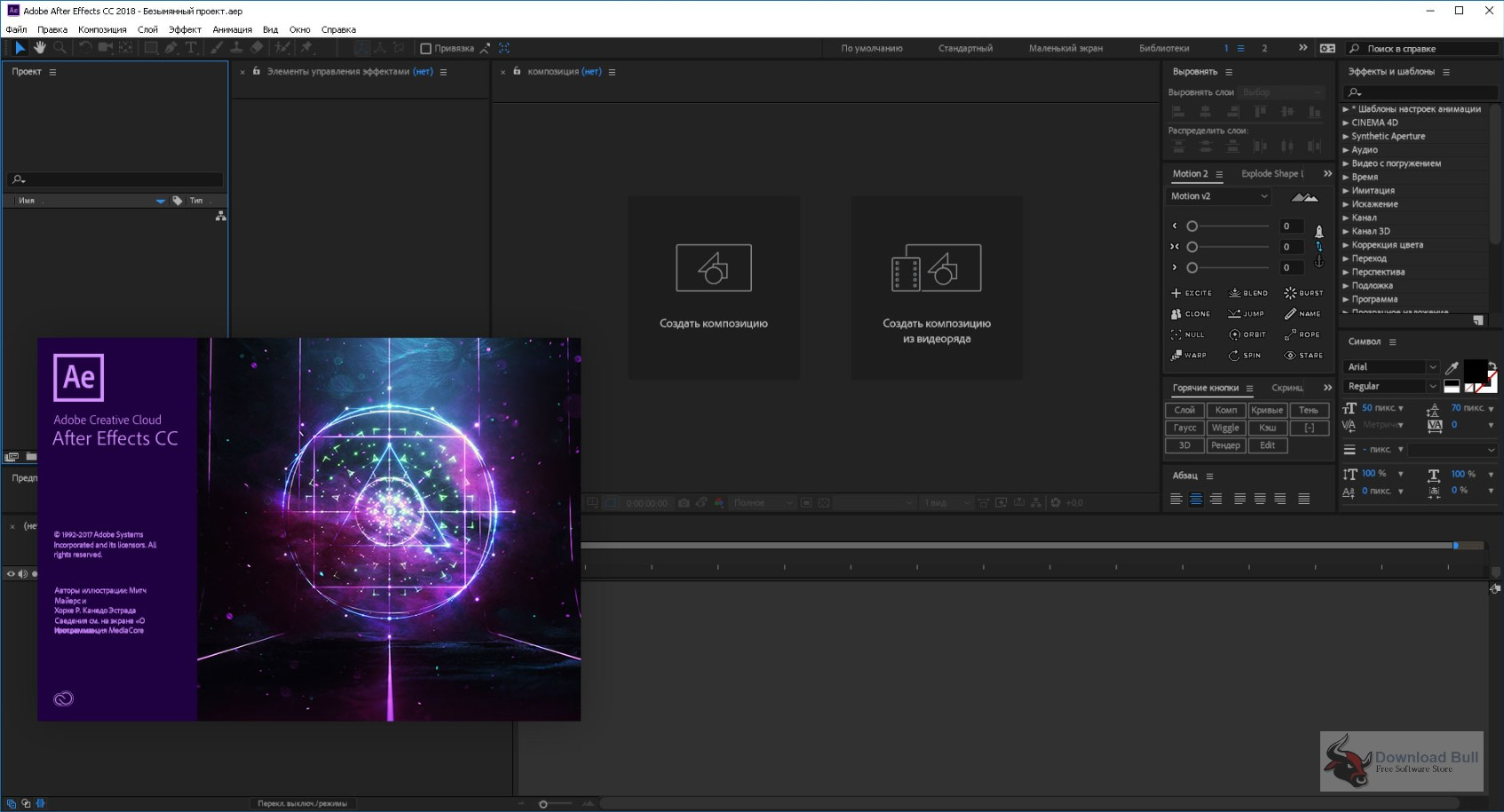Portable Adobe After Effects CC 2018 15.1 Free Download