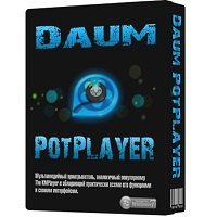 Download Daum PotPlayer 1.7
