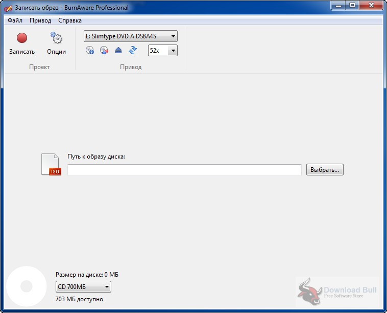 Portable BurnAware Professional 11.8