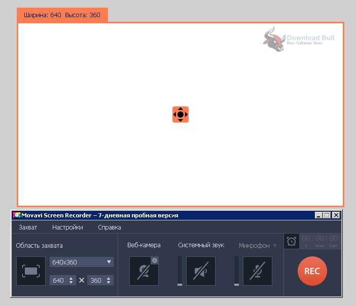 Portable Movavi Screen Recorder 10.0 Free Download
