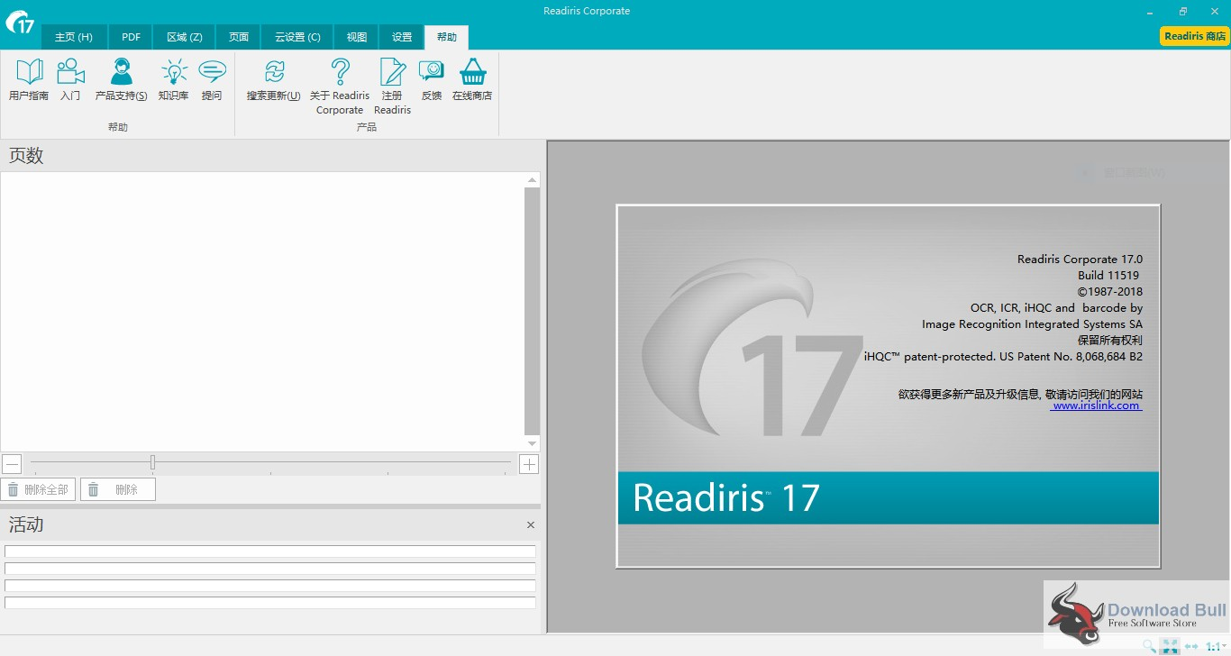 Portable Readiris Corporate 17.1
