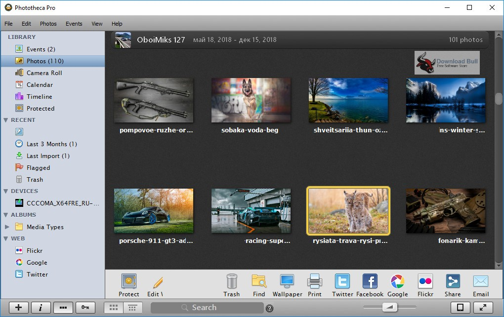 Portable Phototheca Pro 2.9 Free Download