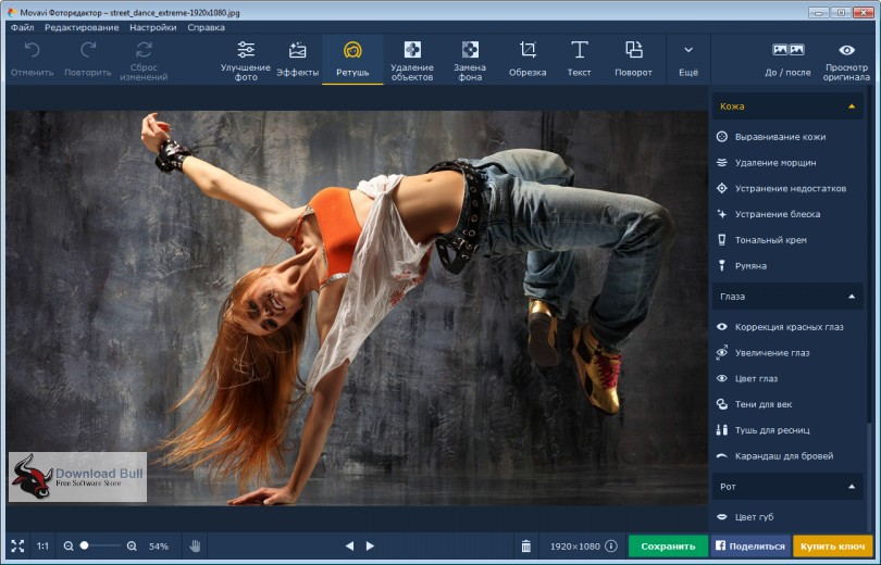 Portable Movavi Photo Editor 5.8 Free Download
