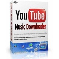 Download Portable YouTube Music Downloader 9.8