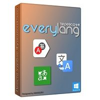 Download Portable EveryLang Pro 3.4