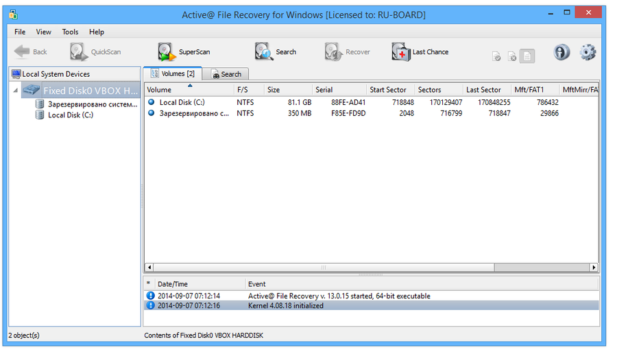 Portable Active@ File Recovery Pro 19.0 Download