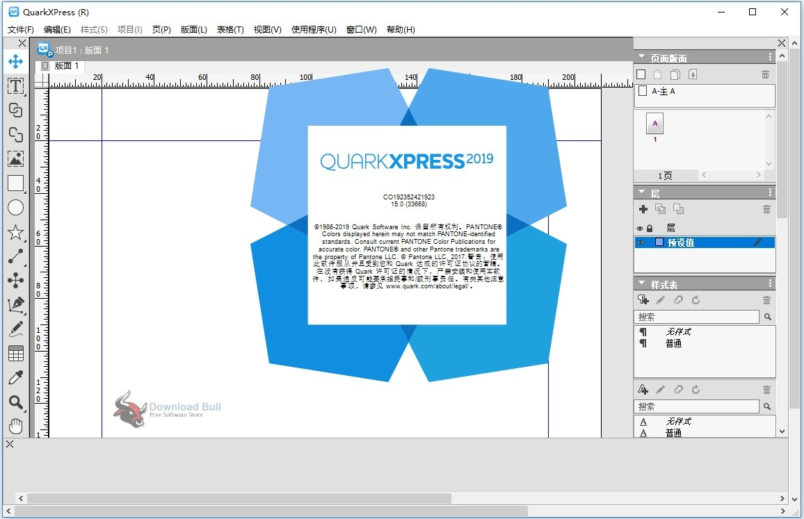 Portable QuarkXPress 2019 v15.1