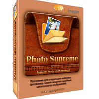 PhotoSupreme.rar