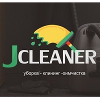 Download Portable JCleaner 5.7