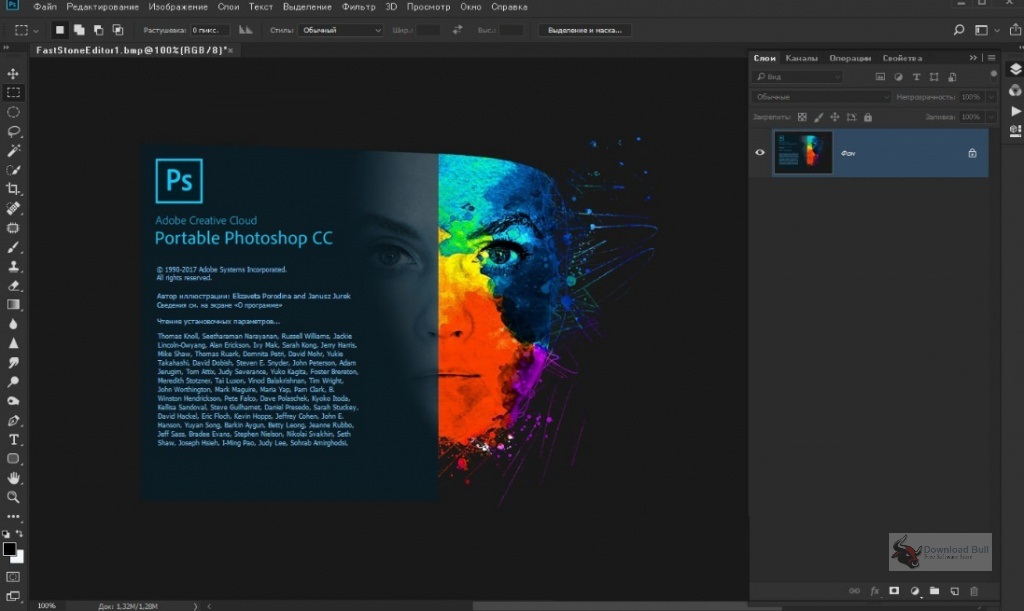 Portable Adobe Photoshop CC 2020 v21.1.3 Download