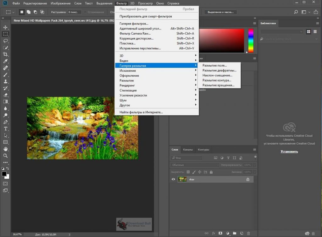 Portable Adobe Photoshop CC 2020 v21.1.3 for Windows