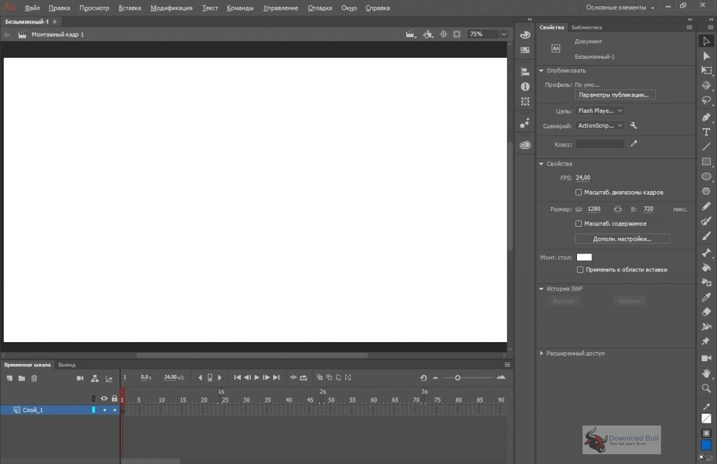 Portable Adobe Animate CC 2020 v20.5 Download