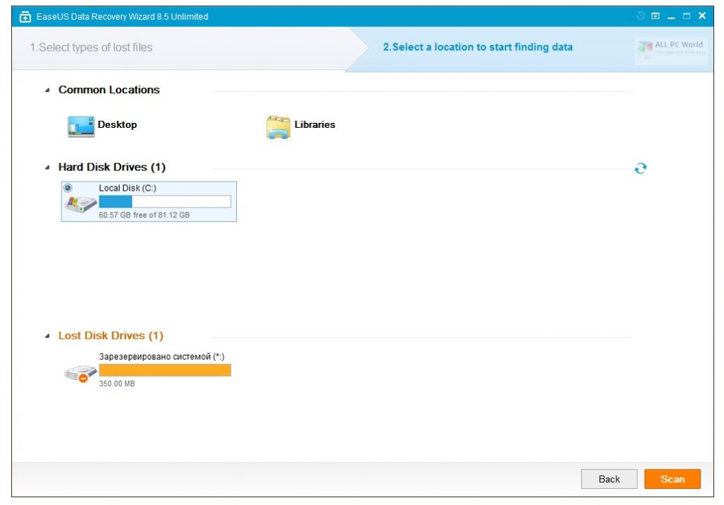 Portable EASEUS Data Recovery Wizard 13.5 Free Download