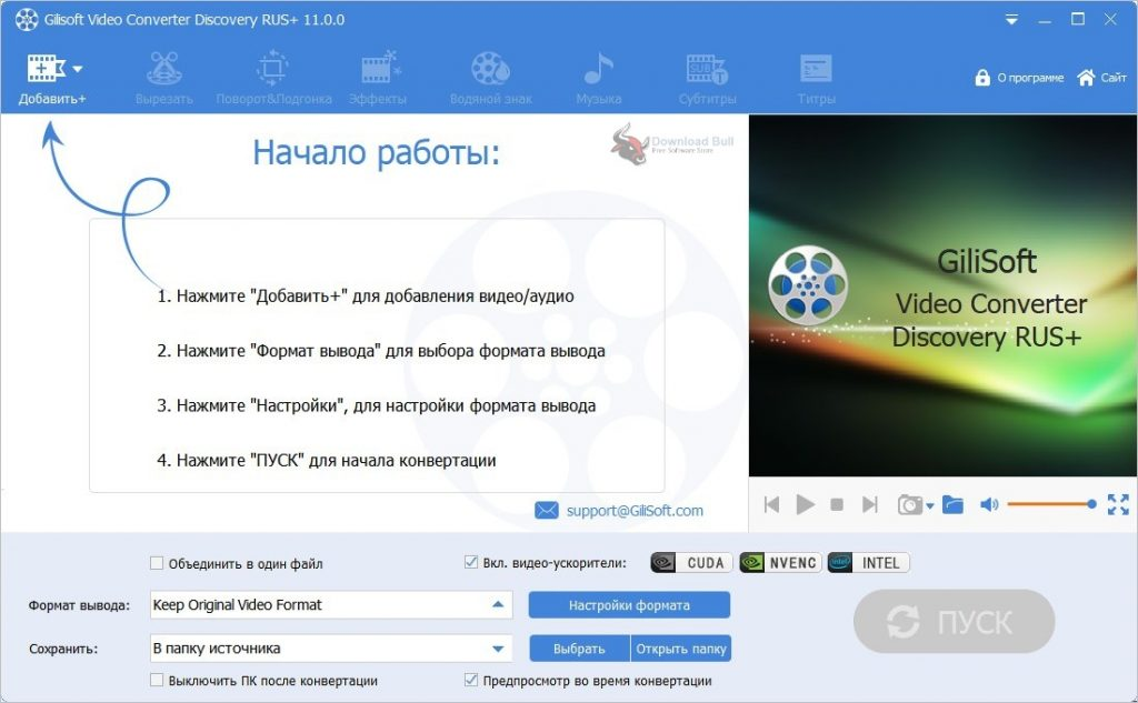Portable Gilisoft Video Converter Discovery Edition 2020 v11.0 Free Download