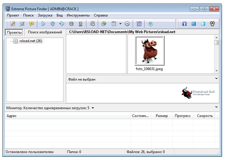 Portable Extreme Picture Finder 3.53 Direct Download Link